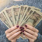 【女性向け】今すぐお金を稼ぎたい!私が副業だけで50万稼いだ方法